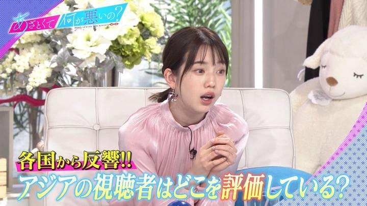 2020年11月21日弘中綾香の画像14枚目