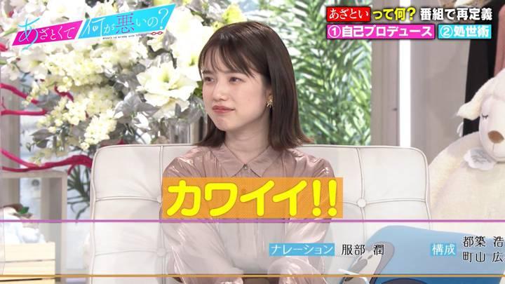 2020年11月21日弘中綾香の画像15枚目