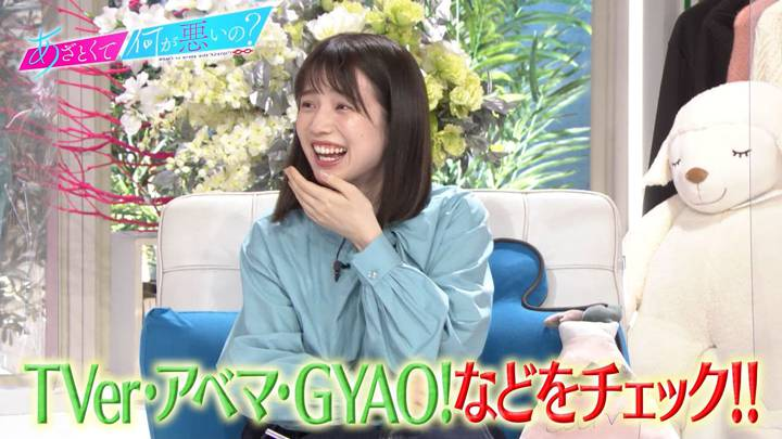 2020年11月21日弘中綾香の画像16枚目