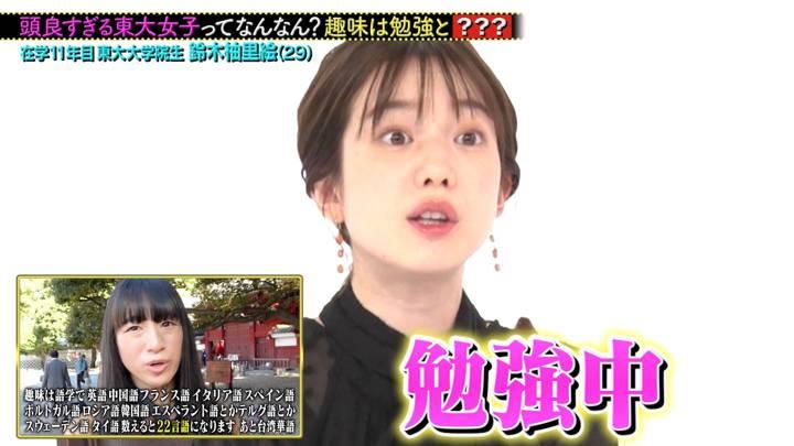 2020年11月21日弘中綾香の画像18枚目