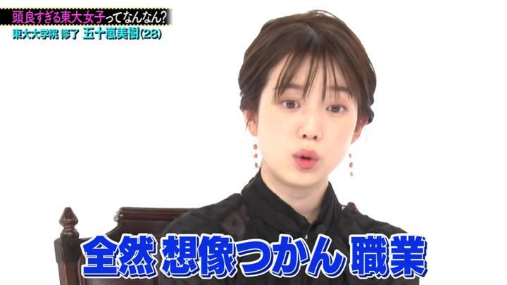 2020年11月21日弘中綾香の画像19枚目