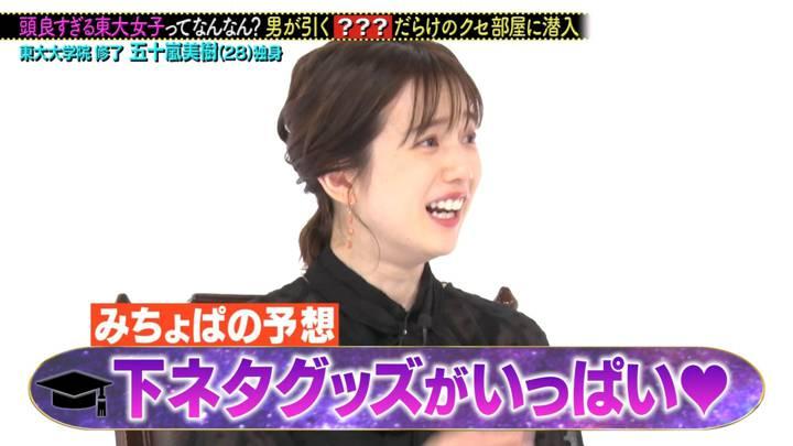 2020年11月21日弘中綾香の画像20枚目
