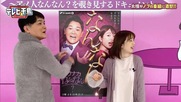 2020年11月22日弘中綾香の画像01枚目