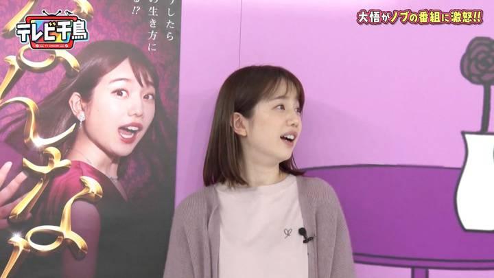 2020年11月22日弘中綾香の画像04枚目