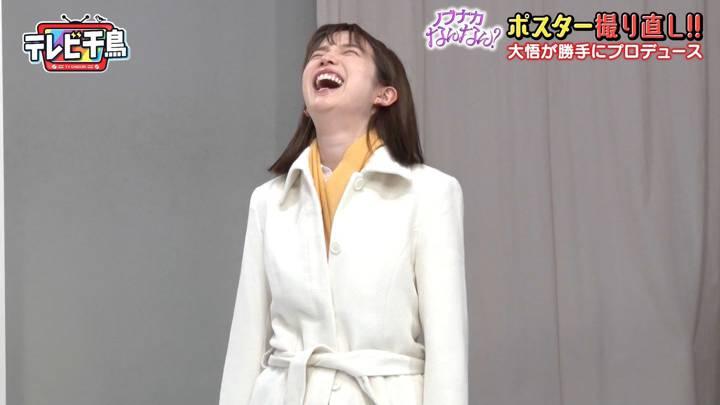 2020年11月22日弘中綾香の画像06枚目
