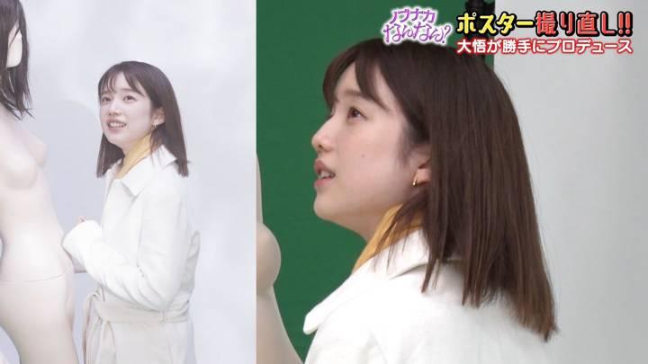 2020年11月22日弘中綾香の画像07枚目