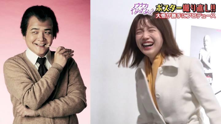 2020年11月22日弘中綾香の画像09枚目