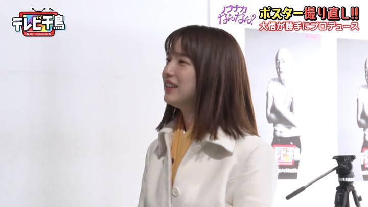 2020年11月22日弘中綾香の画像10枚目