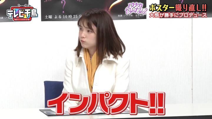 2020年11月22日弘中綾香の画像11枚目