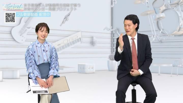 2020年11月26日弘中綾香の画像04枚目