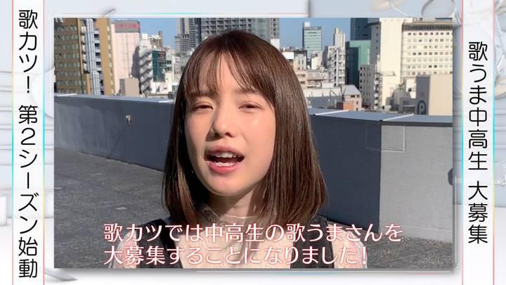 2020年11月26日弘中綾香の画像06枚目