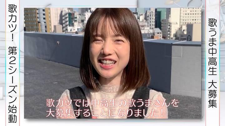 2020年11月26日弘中綾香の画像07枚目