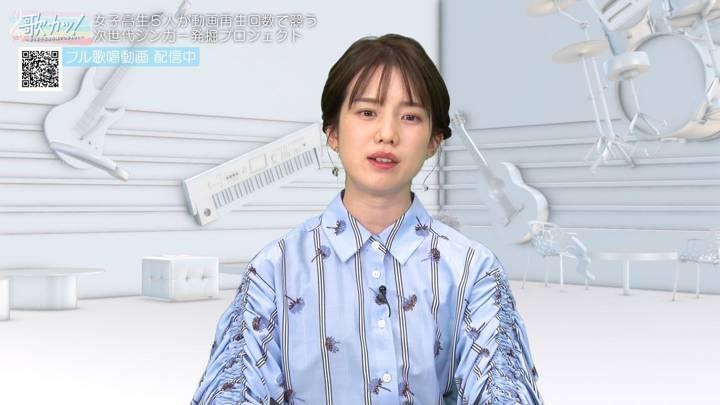 2020年11月26日弘中綾香の画像08枚目