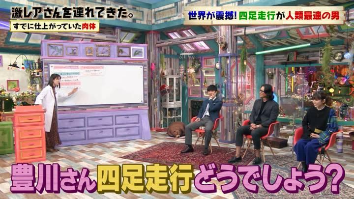 2020年11月30日弘中綾香の画像02枚目