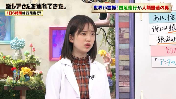 2020年11月30日弘中綾香の画像03枚目