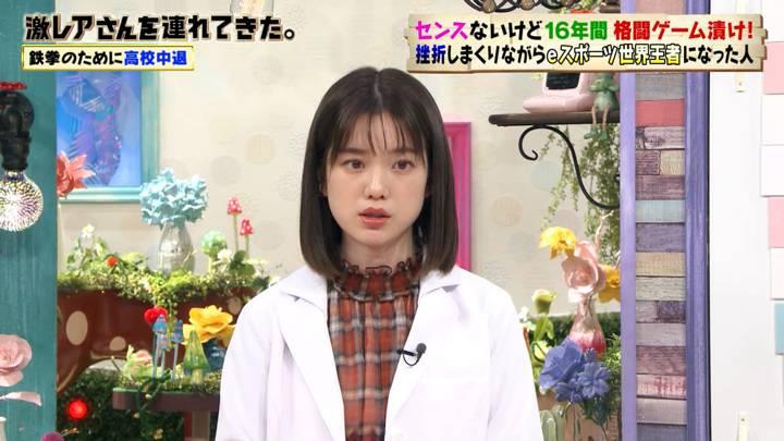2020年11月30日弘中綾香の画像04枚目