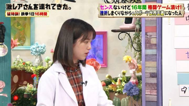 2020年11月30日弘中綾香の画像06枚目