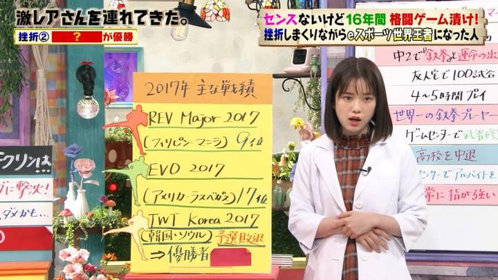 2020年11月30日弘中綾香の画像08枚目