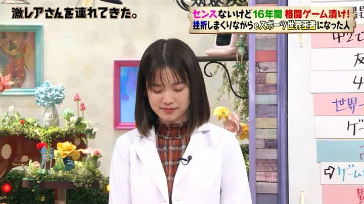 2020年11月30日弘中綾香の画像09枚目