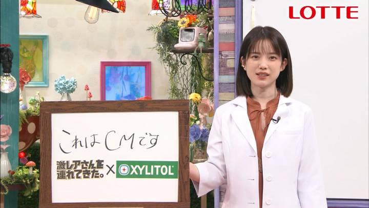 2020年11月30日弘中綾香の画像10枚目