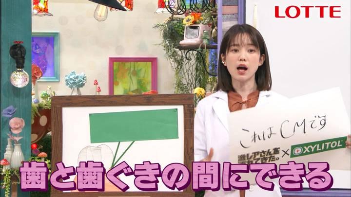 2020年11月30日弘中綾香の画像11枚目