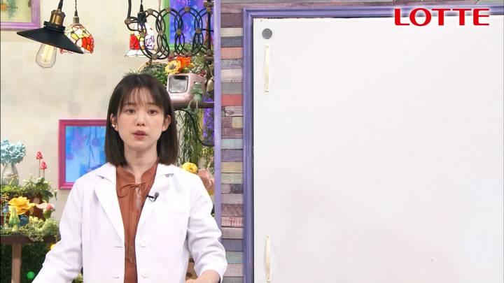 2020年11月30日弘中綾香の画像12枚目