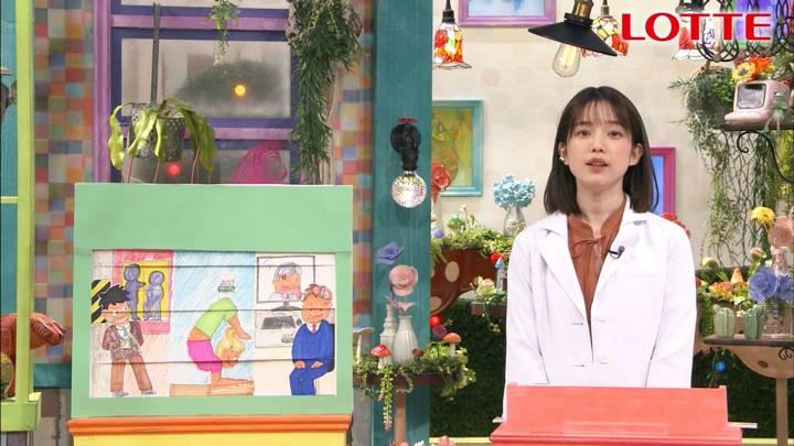 2020年11月30日弘中綾香の画像13枚目