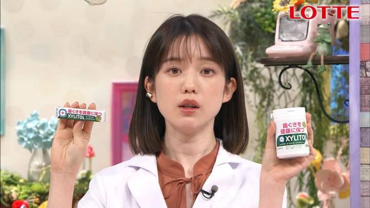 2020年11月30日弘中綾香の画像14枚目