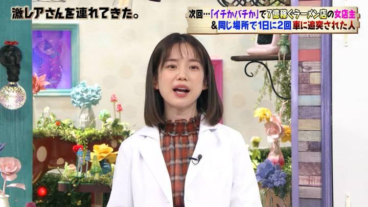 2020年11月30日弘中綾香の画像15枚目