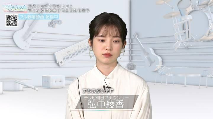 2020年12月03日弘中綾香の画像01枚目