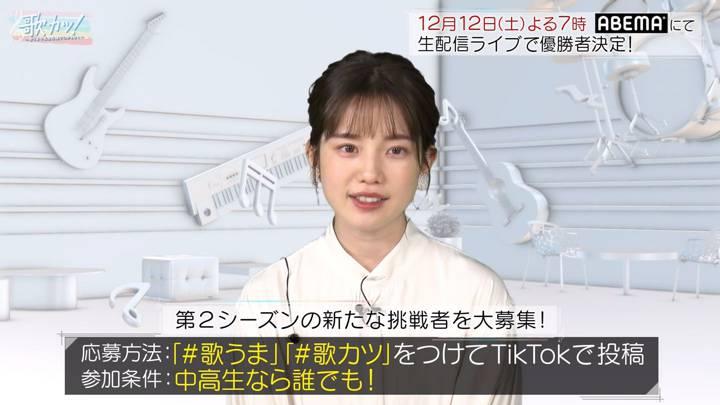2020年12月03日弘中綾香の画像06枚目