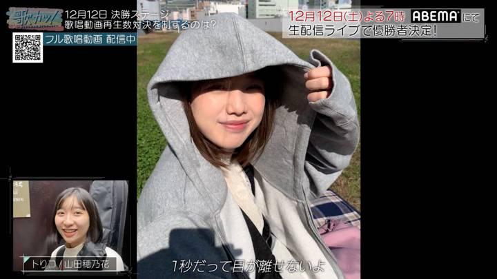 2020年12月10日弘中綾香の画像01枚目