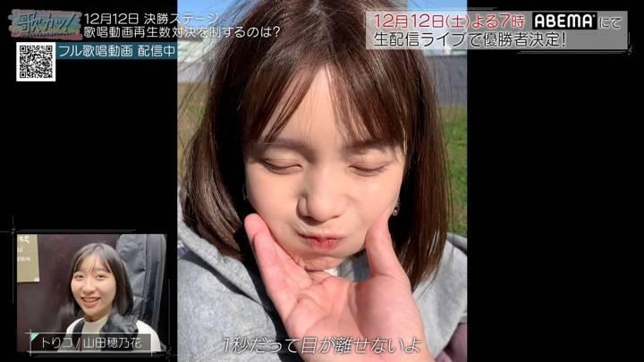 2020年12月10日弘中綾香の画像02枚目
