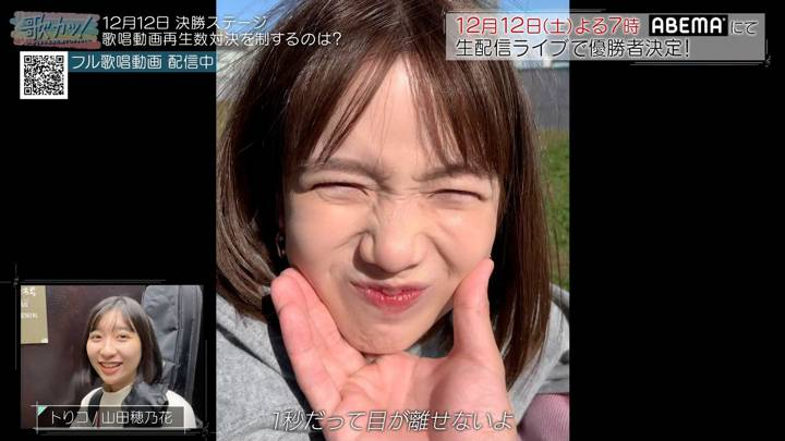 2020年12月10日弘中綾香の画像04枚目