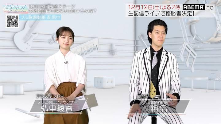 2020年12月10日弘中綾香の画像06枚目