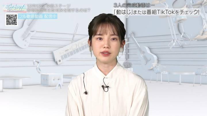 2020年12月10日弘中綾香の画像07枚目