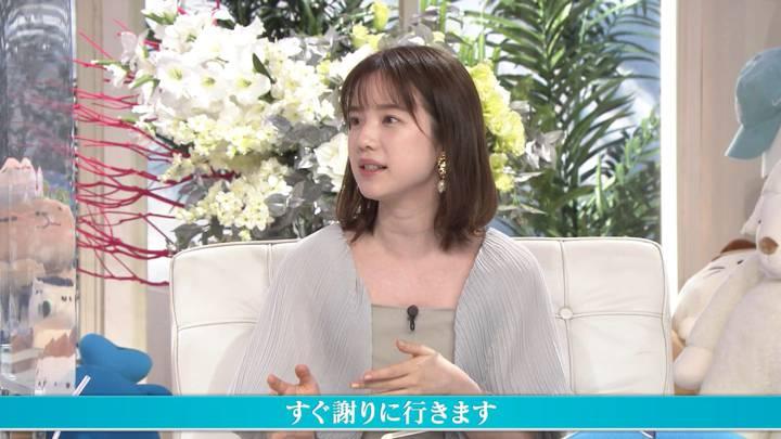 2020年12月12日弘中綾香の画像04枚目