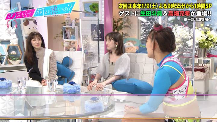 2020年12月12日弘中綾香の画像13枚目