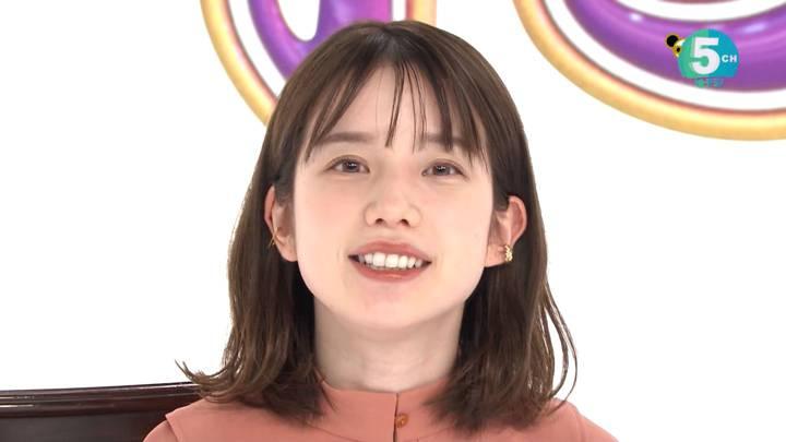 2020年12月12日弘中綾香の画像15枚目