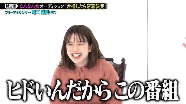 2020年12月12日弘中綾香の画像16枚目