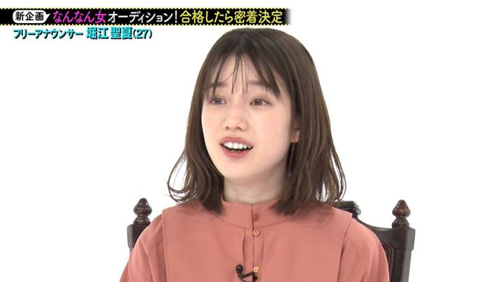 2020年12月12日弘中綾香の画像17枚目
