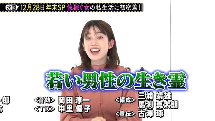 2020年12月12日弘中綾香の画像22枚目
