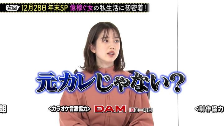 2020年12月12日弘中綾香の画像23枚目