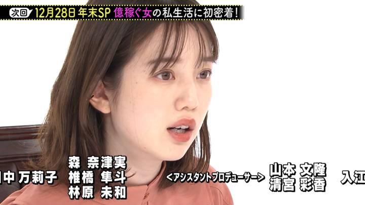 2020年12月12日弘中綾香の画像24枚目