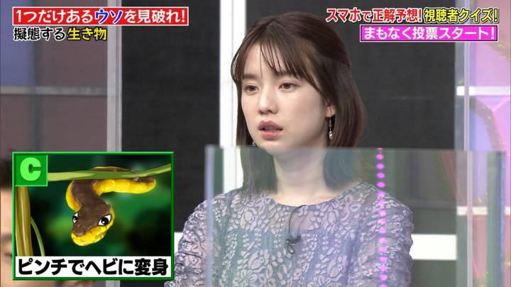 2020年12月14日弘中綾香の画像04枚目