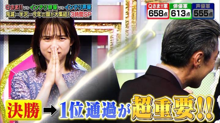 2020年12月14日弘中綾香の画像06枚目