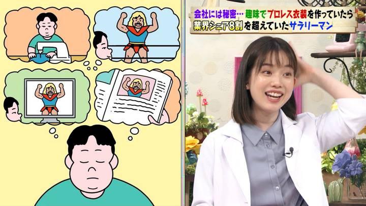 2020年12月14日弘中綾香の画像15枚目