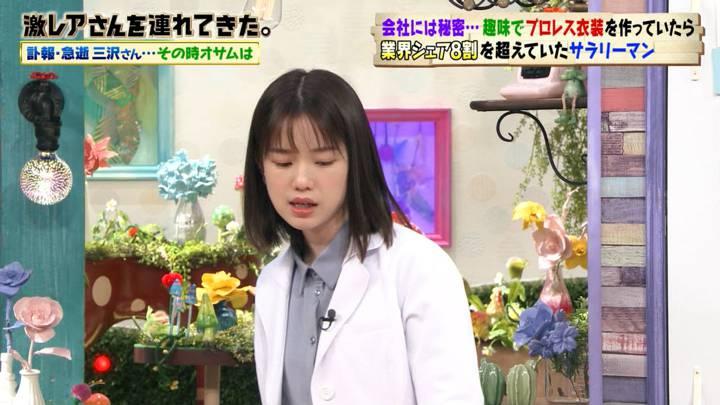 2020年12月14日弘中綾香の画像18枚目