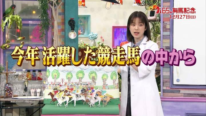 2020年12月14日弘中綾香の画像21枚目