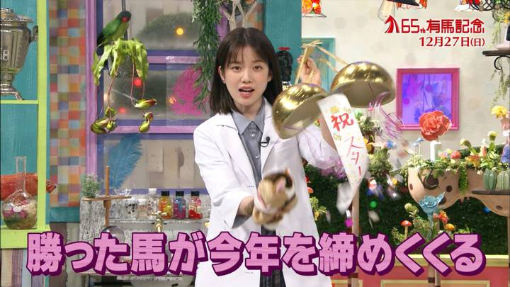 2020年12月14日弘中綾香の画像22枚目